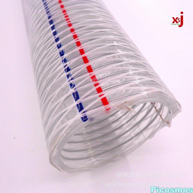山东厂家供应批发PVC螺旋钢丝纤维增强复合软管透明高压增强管