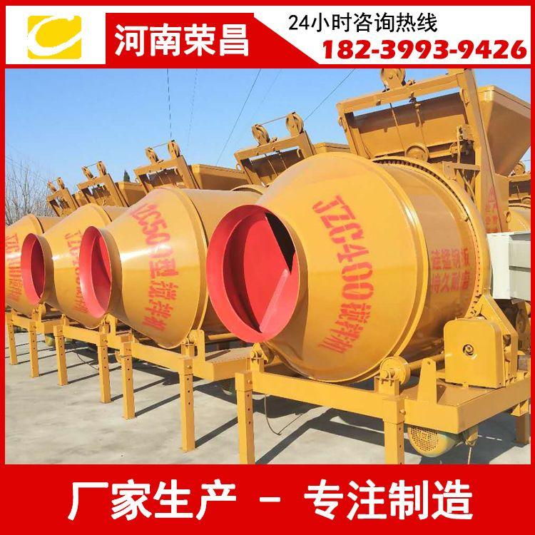 JZC400型混凝土建筑搅拌机 小型水泥搅拌机 多功能滚筒搅拌机