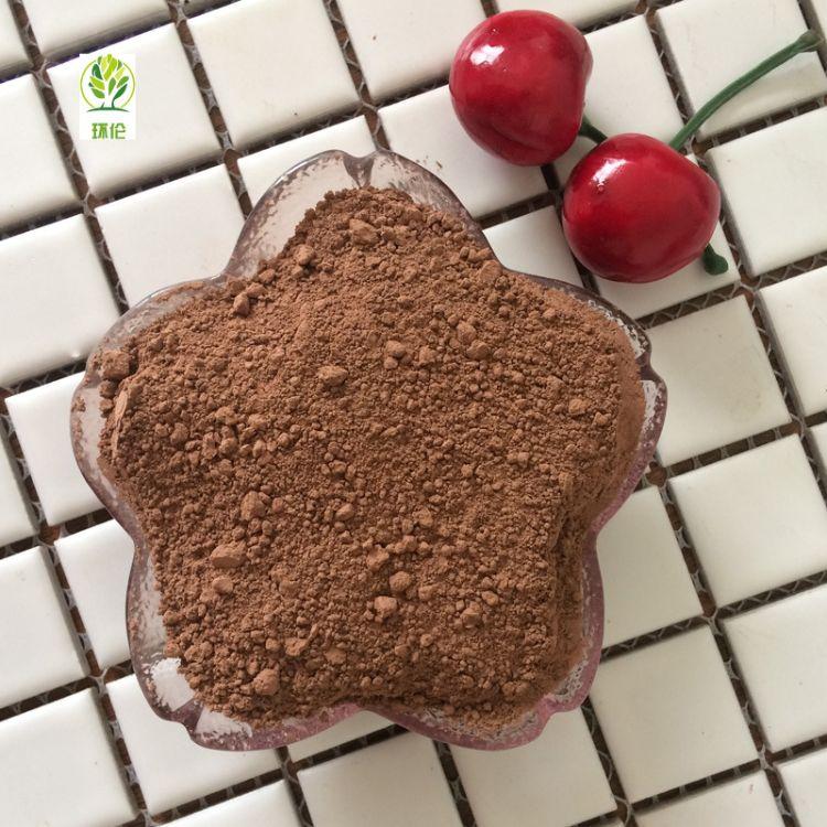 现货供应耐高温红粘土 陶土 黄陶土 规格齐全 样品免费