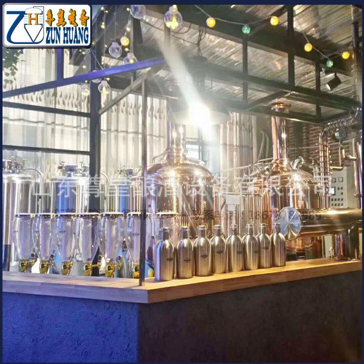 原浆啤酒设备 300L啤酒酿造设备 不锈钢发酵罐 原浆啤酒机 啤酒