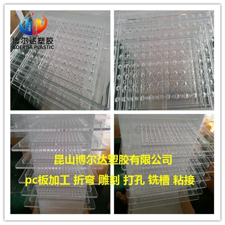 高透明亚克力板加工PMMA板材有机玻璃制品加工雕刻折弯粘接成型