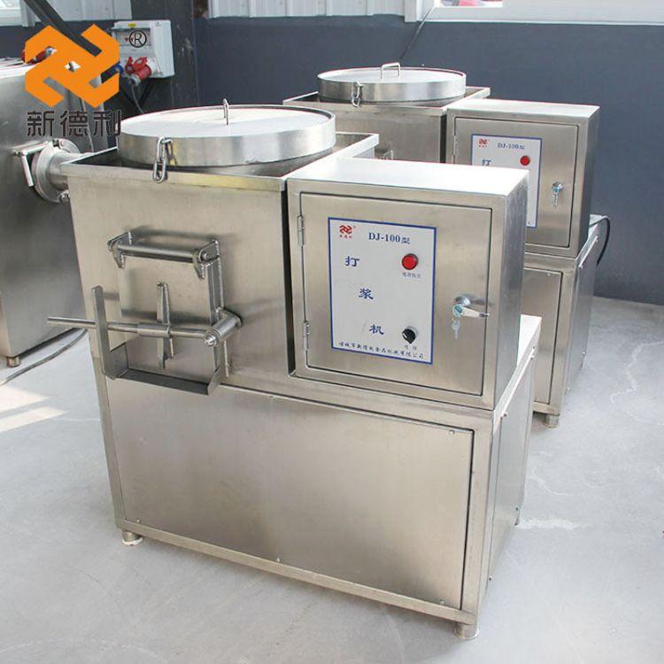 变频打浆机 高速打浆设备 不锈钢食品打浆机 优质打浆机厂家直销