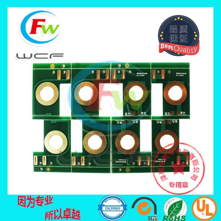 PCB电路板加工 单双面线路板 铝基板 多层刚性电路板 沉金 喷锡
