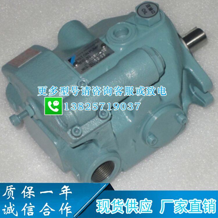 DAIKIN大金油泵V38A1R-95变量柱塞泵V38A1RX-95高液压泵V38A2R-95