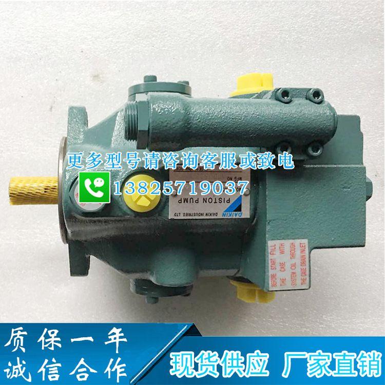 DAIKIN大金油泵V38A1R-95变量柱塞泵V38A1RX-95高液压泵V3...