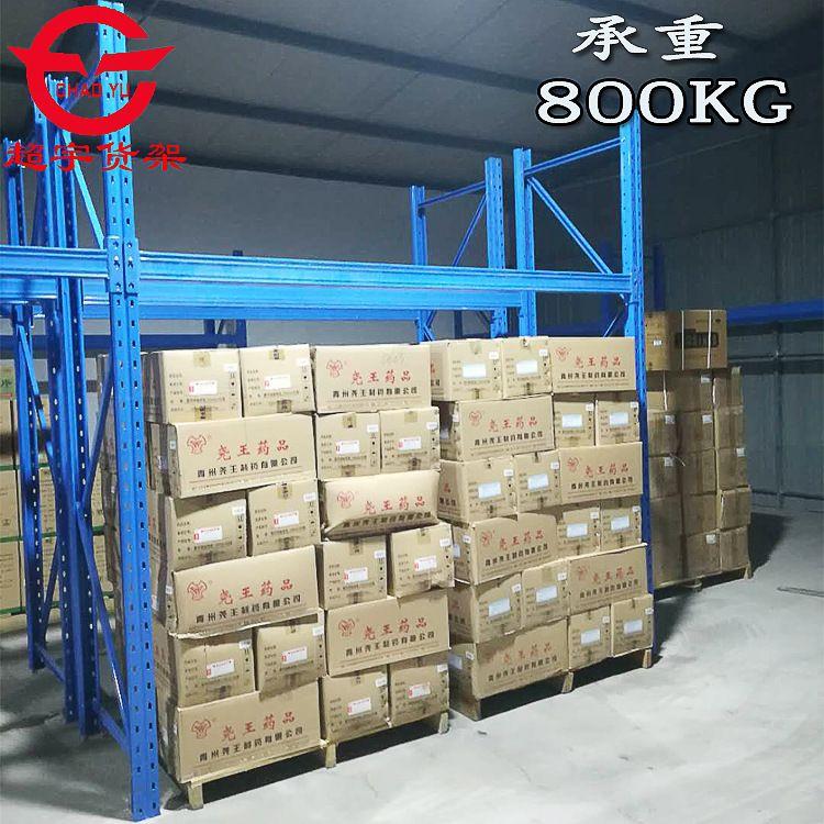 大型仓库货架置物架 多层可拆卸储物架轻型中型重型货架仓储 厂家