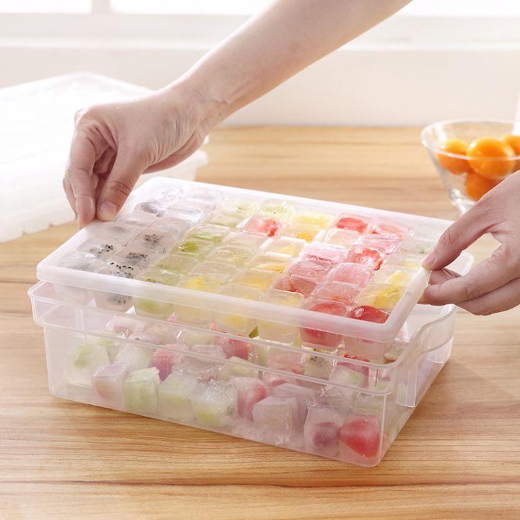 冰箱冻冰模制大冰块模具格盒48格冰格带盖带保鲜盒一套送冰铲