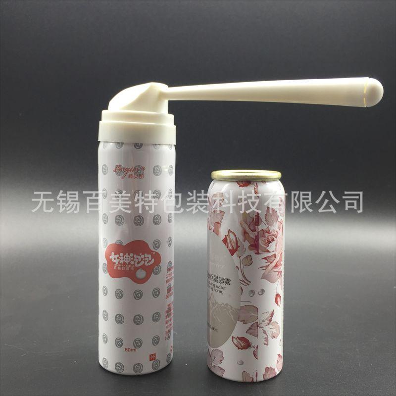 新款连体盖泡沫喷剂导管铝瓶 阴道填塞泡沫 男士泡沫洗剂 气雾罐