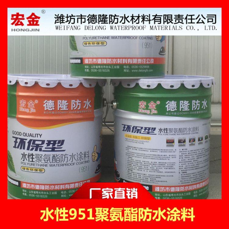 厂家直销水性聚氨酯防水涂料 供应高弹性柔性聚氨酯防水涂料