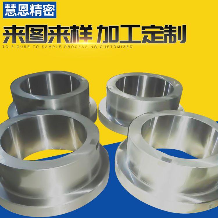 专业生产不锈钢固定传动套 尾轴不锈钢轴套 付套 传动轴套 轴承座