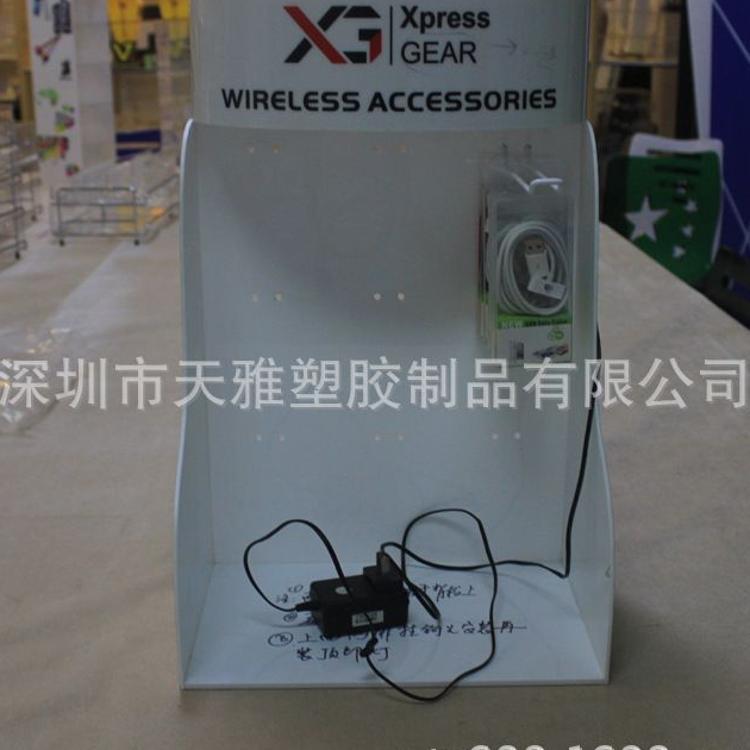 厂家定制亚克力陈列架有机玻璃电子周边展示架亚克力手机配件制品