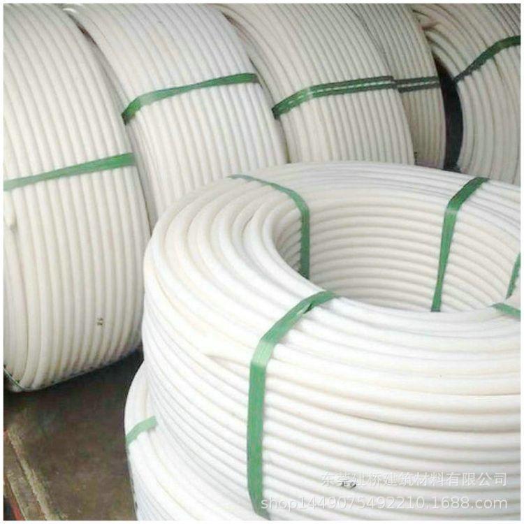 厂家供应白色注浆管 塑料注浆管 6分注浆管 规格齐全
