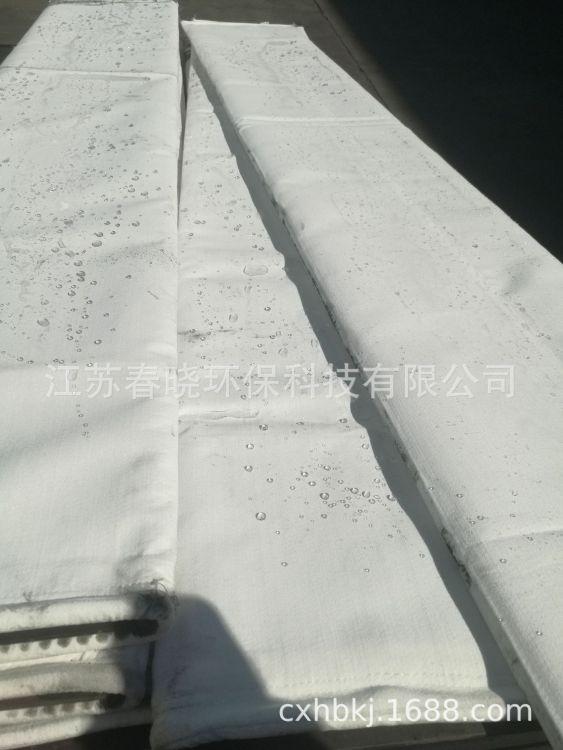 厂家 旁插式密封绳扁异形除尘布袋 订制过滤布 过滤精度高≤10mg