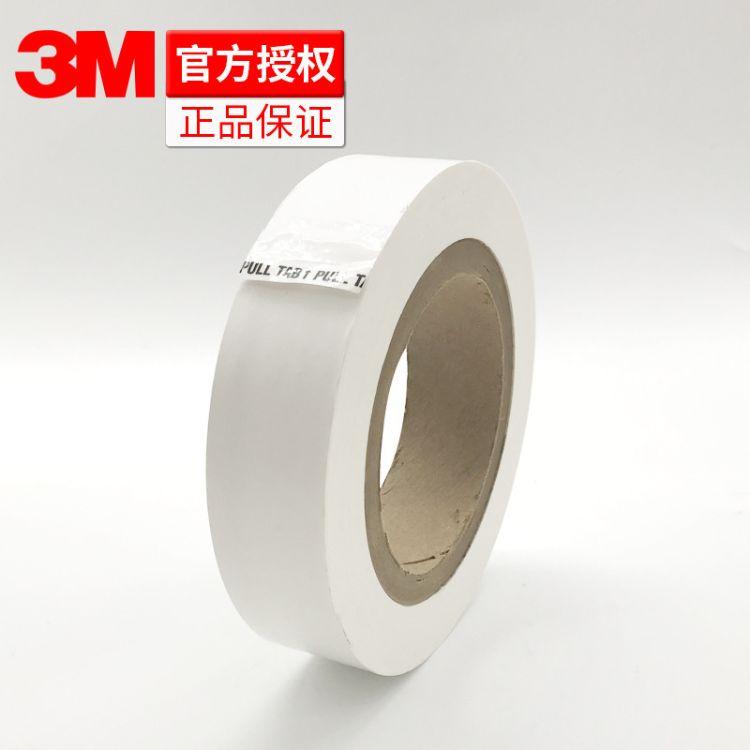 3m24s56w汽车塑件保护膜亮条保护膜