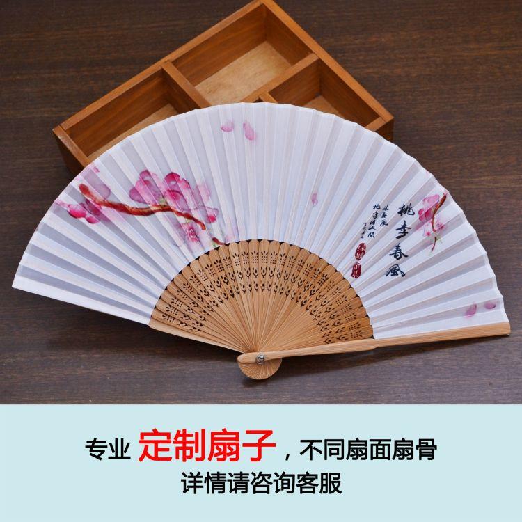礼品女式印花绢布扇折扇定制小量广告扇定做卡通动漫折叠扇子定金