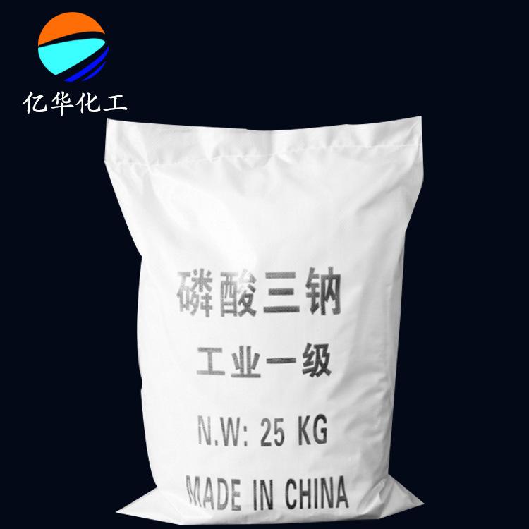 【磷酸三钠】供应磷酸三钠98% 磷酸三钠厂家批发国标磷酸三钠