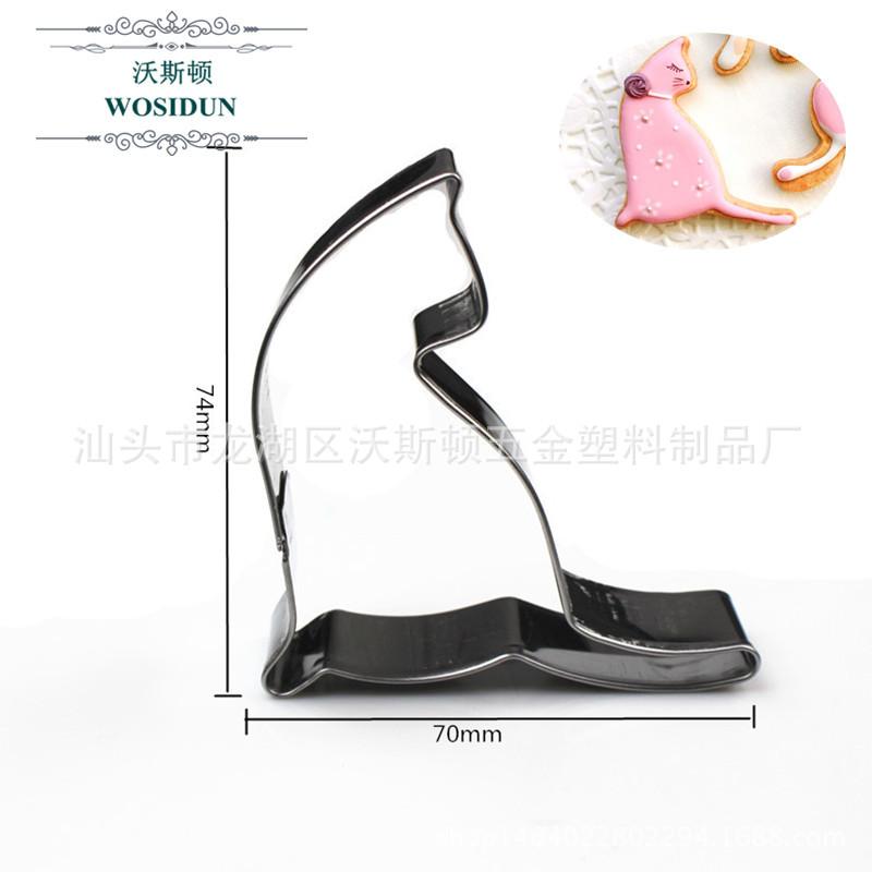 烘焙工具 猫 C 糖霜曲奇 不锈钢饼干模具 DIY蛋糕模具 电饼铛模具
