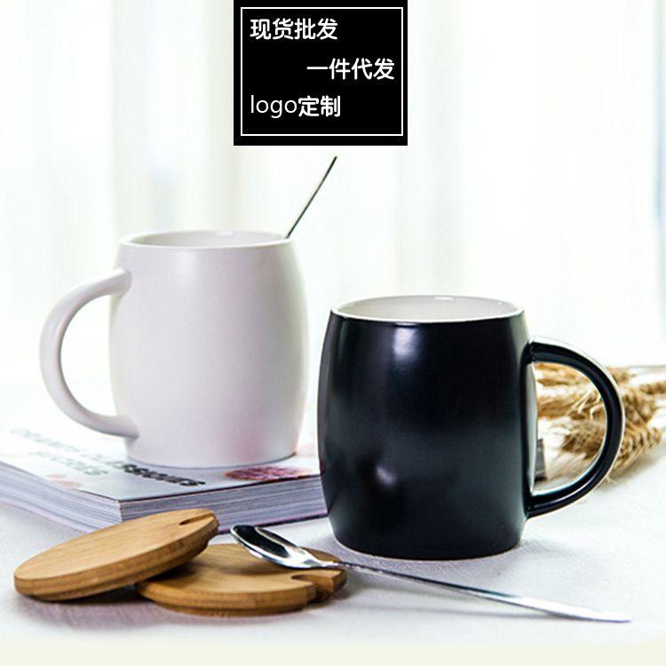 创意陶瓷杯子礼品杯咖啡杯定制广告陶瓷马克杯 广告杯定制LOGO
