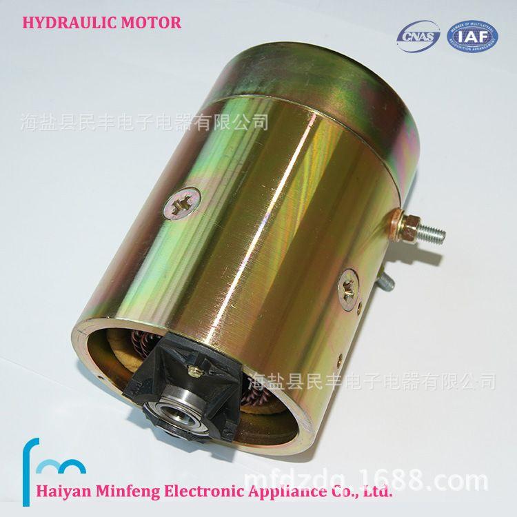 油泵 电机 凹槽 液压电磁油泵总成 垃圾钩臂车 电动环卫车配件