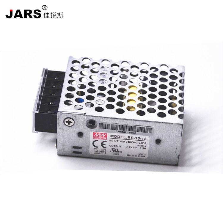 原装 MW 台湾明纬 RS-15-12 开关电源 明纬开关电源 电源供应器