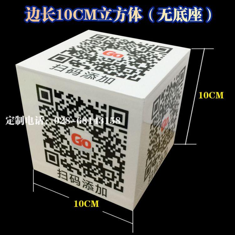 微信收款二维码牌展示牌支付牌旋转桌牌收银台牌扫码广告台