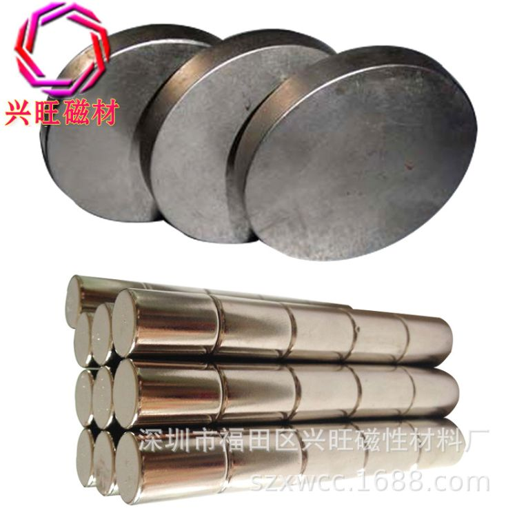 钕铁硼厂家直销磁铁 小磁铁圆形 强磁 圆形磁铁片 磁铁来图定做