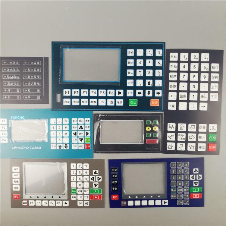 厂家定制 薄膜开关面板 平面与凹起薄膜面板 薄膜按键开关定制