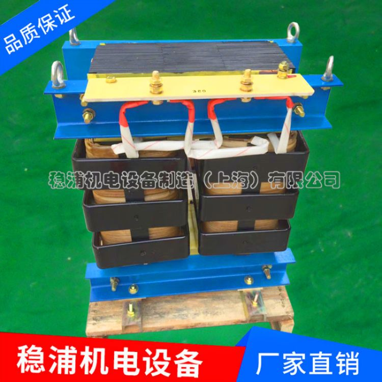 稳浦机电供应低压大电流变压器