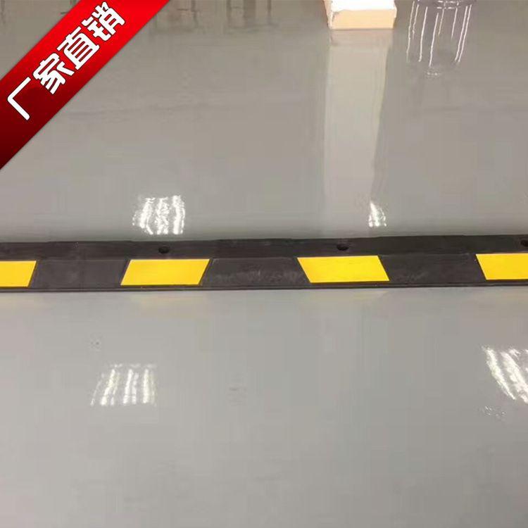 橡胶定位器 地下停车场 安全警示反光止退器