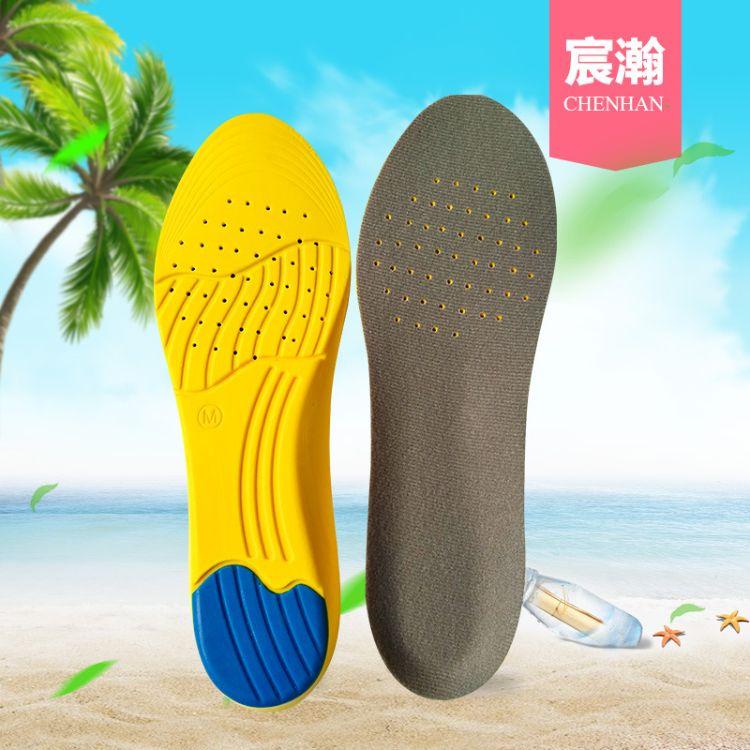 跨境 批发男女运动休闲鞋垫 PU减震吸汗鞋垫 轻便柔软增高鞋垫