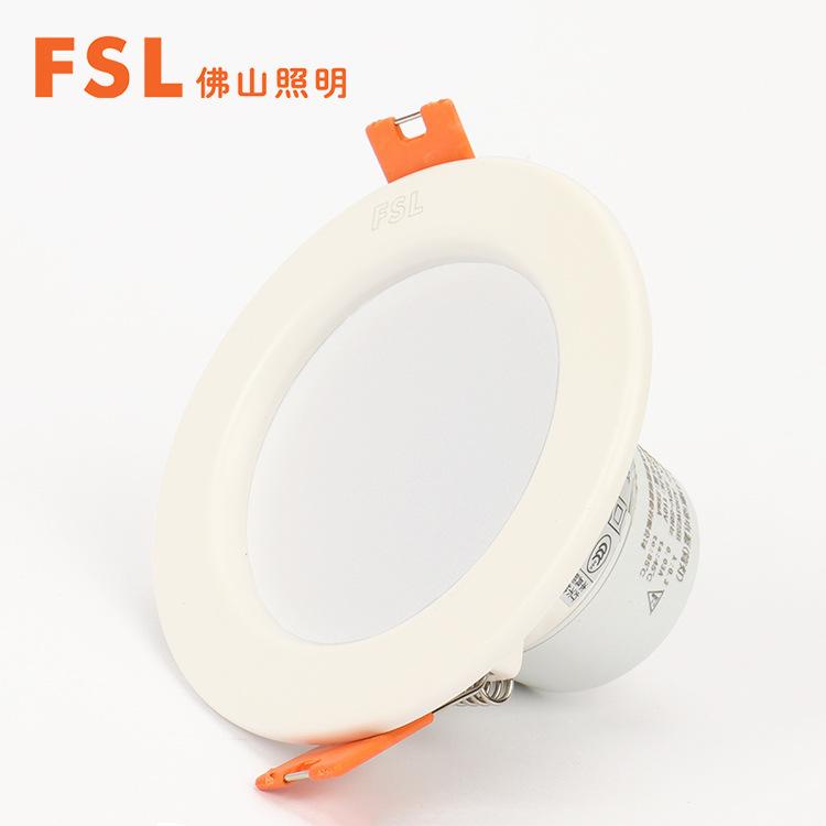 佛山照明led筒灯2.5寸开孔7.5公分led天花筒灯5寸超薄筒灯6寸批发