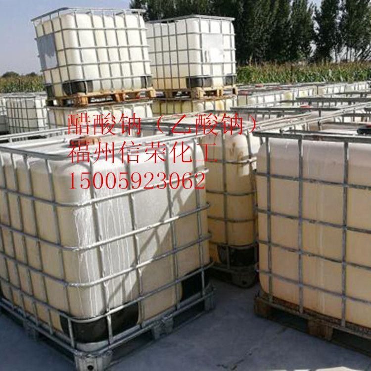 福州工业级醋酸钠 (乙酸钠 ) 污水处理无水醋酸钠(乙酸钠)