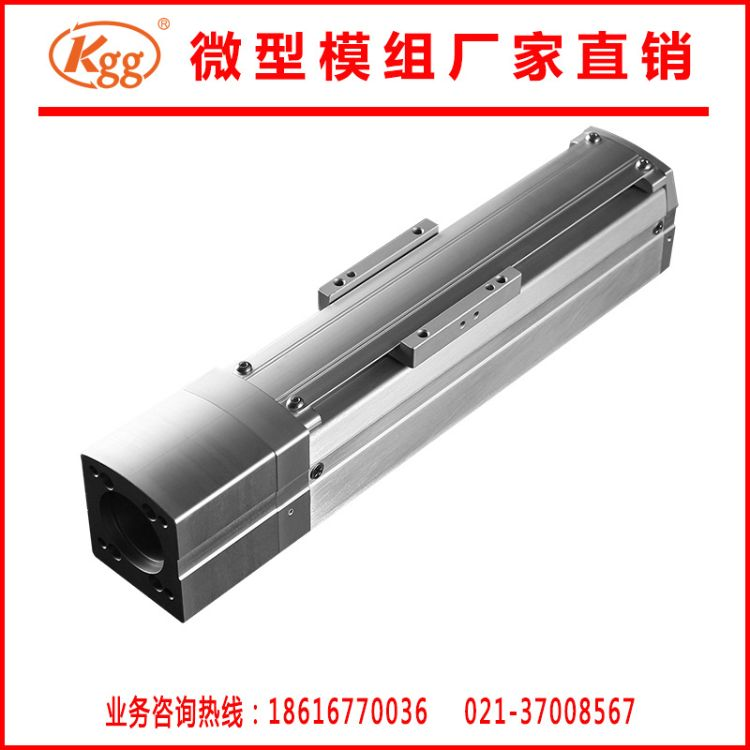 直线模组滑台 线性伺服电机 马达型机械手 KGG微型模组 MV45 直线模组电动缸 VZ