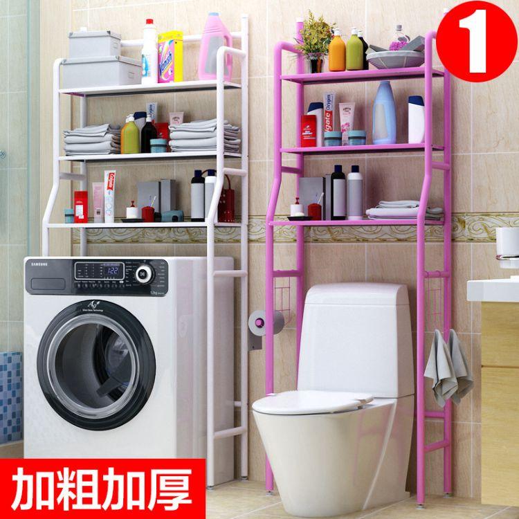 卫生间浴室厕所置物架落地洗手间免打孔洗衣机收纳马桶置物架角架