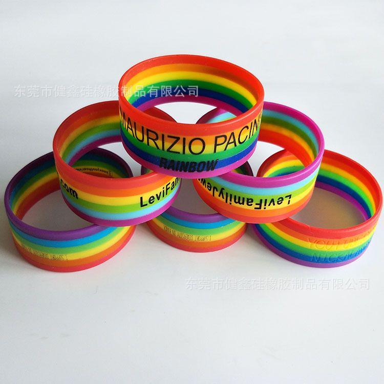 六层彩虹硅胶手环手腕带可定做LOGO广告促销礼品硅胶手环厂家定制