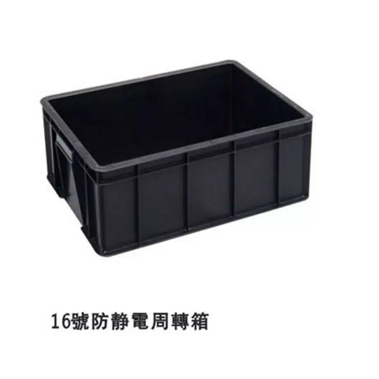 东莞厂家防静电黑色周转箱中空蜂窝smt周转箱防静电pcb周转箱定制