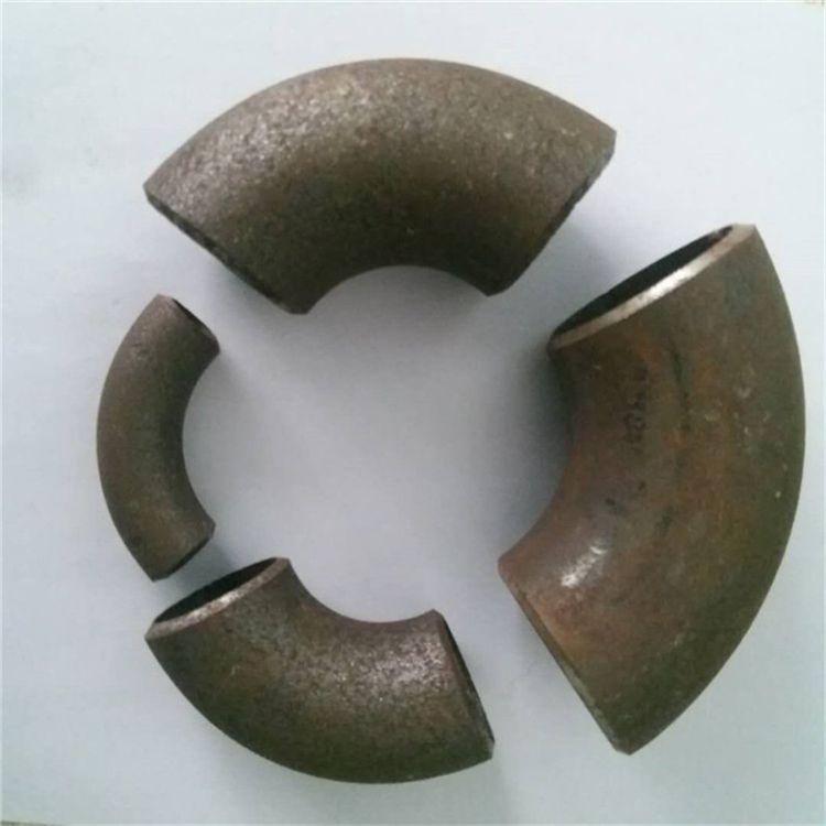 弯头 厂家直销碳钢无缝弯头 碳钢焊接弯头 偏心大小头锥形管
