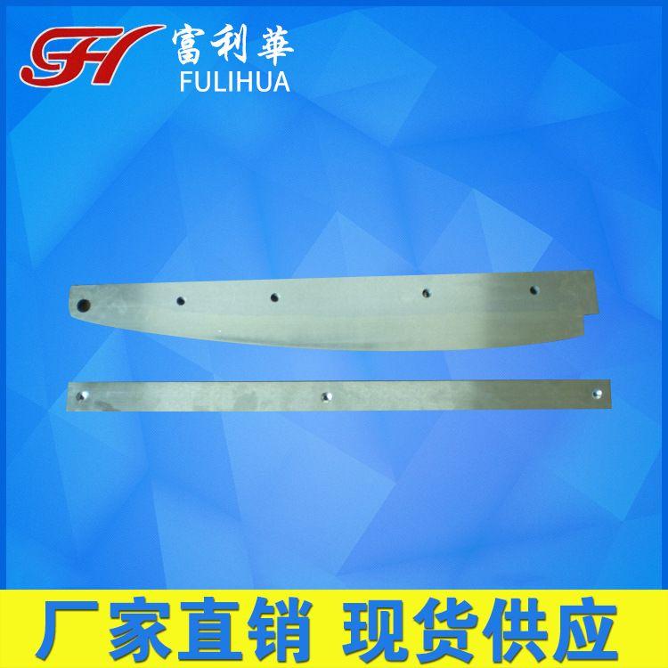 【厂家直销定制】 A3A4裁纸刀 纸张切刀 办公刀片 纸箱刀片
