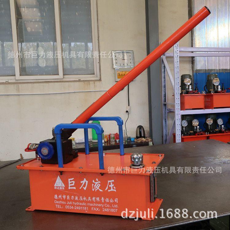 超高压大油箱手动泵 单作用大流量手动试压泵 双泵双油路液压油泵