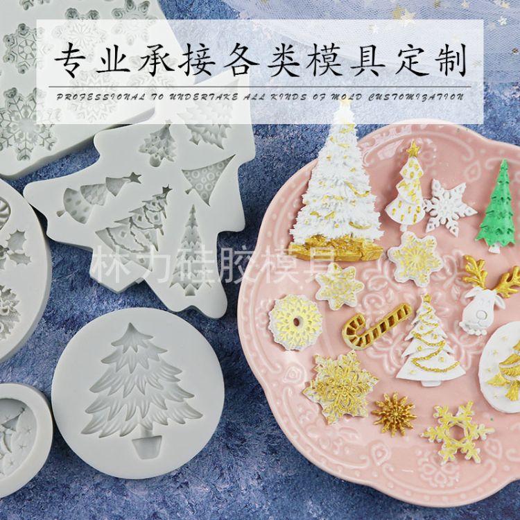 圣诞硅胶模具 圣诞树雪人袜子麋鹿模具DIY烘焙工具蛋糕翻糖模具