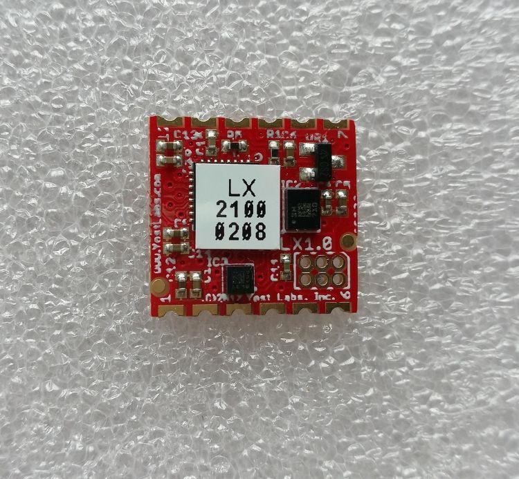 小尺寸-轻量-低功耗9轴陀螺仪适合无人机/机器人/VR嵌入式模块