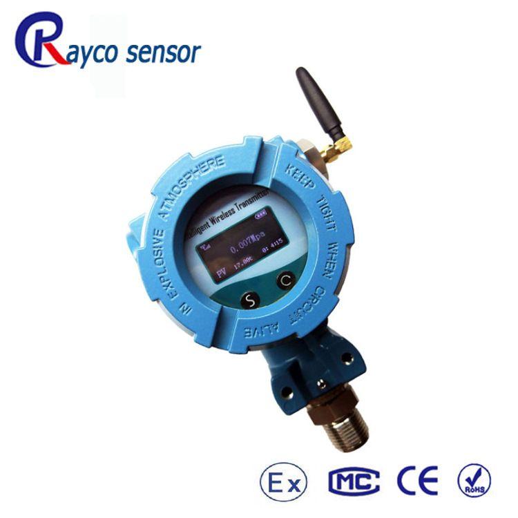 GPRS传输RTU485通讯协议无线压力变送器传感器  油管压力气压水压