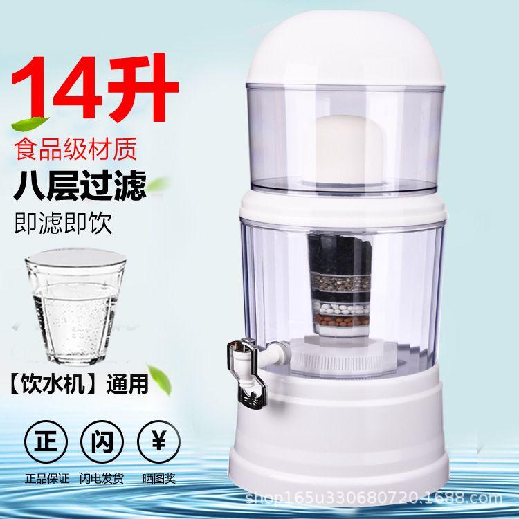 宁波厂家 净水桶饮水机 直饮家用净水器双重过滤活性炭净化桶