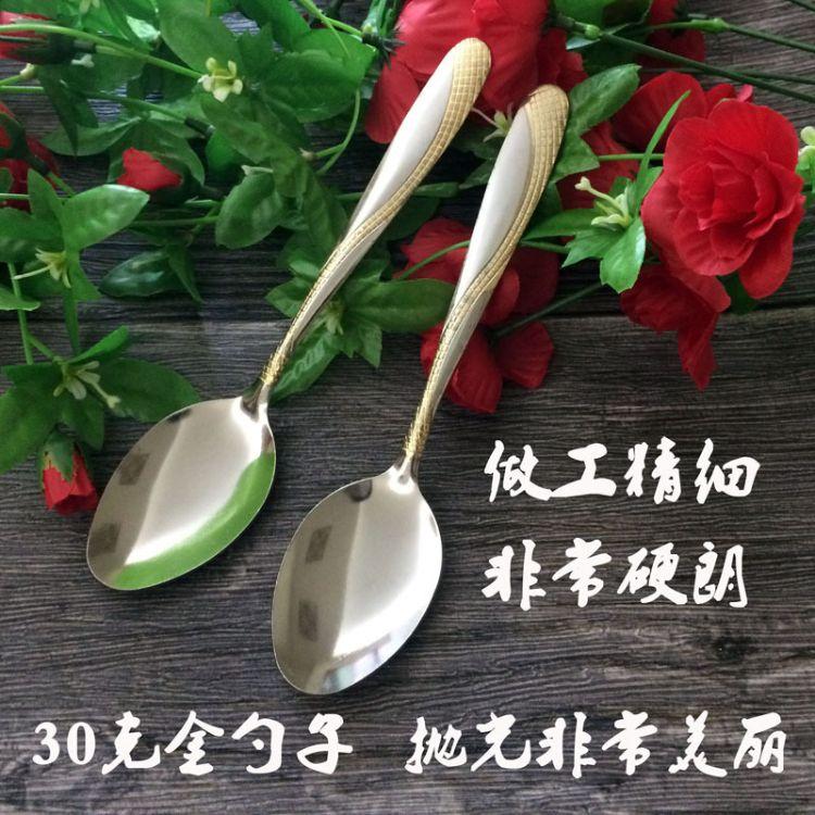 不锈钢餐具餐勺一元店货源金勺金色勺子汤勺子小勺小商品日用百货