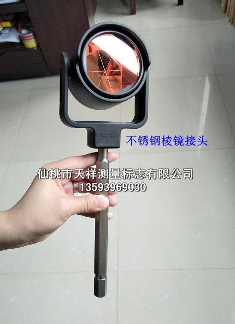 徕卡拓普康棱镜转接头 强制对中基座连接杆 360度万向棱镜接杆