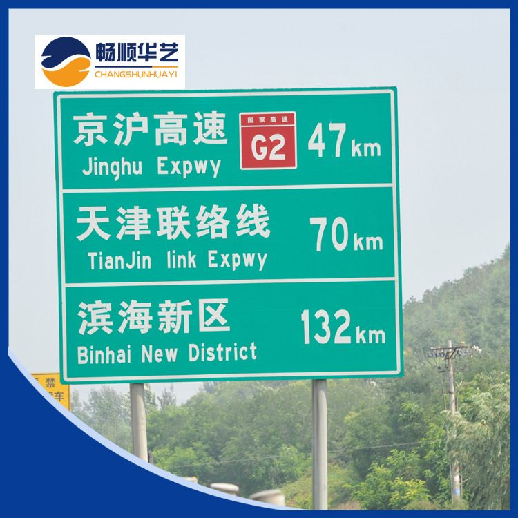 前方施工牌指示交通标志限速安全公马路道路导向施工牌交通标志牌