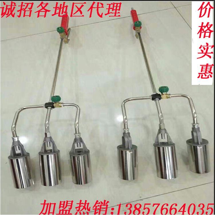 厂家直销 防水卷材喷枪  各种煤气喷火枪 SBS沥青喷枪