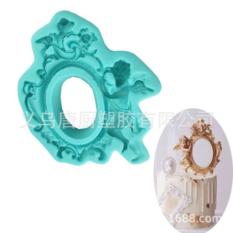 欧式天使镜框翻糖硅胶模具 复古相框边框浮雕丘比特蛋糕装饰模具