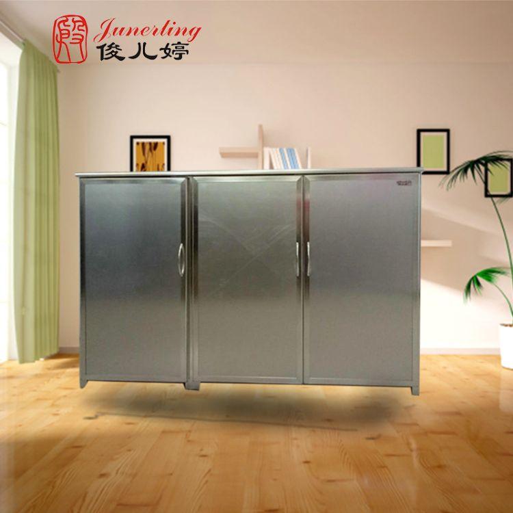铝合金家庭厨房餐边柜厨房碗柜三门橱柜厨房收纳柜隔厅柜可定制