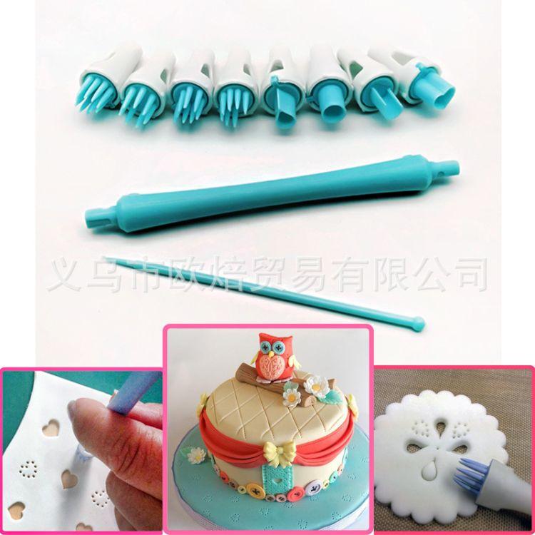 新款 8头图案翻糖蛋糕雕刻压花模 糖花印花造型工具 烘焙工具